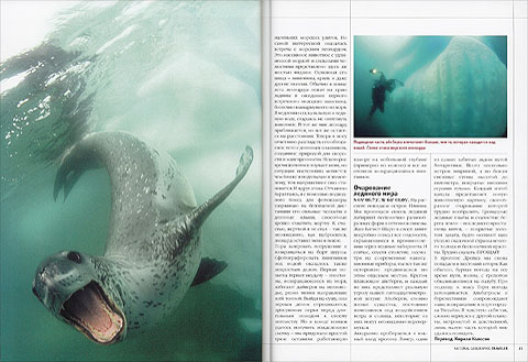 National Geographic Traveler Nr. 03/2006, page 30-31